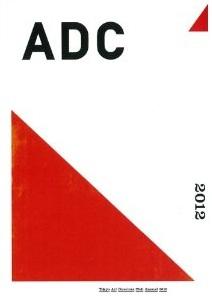 ADC年鑑2012