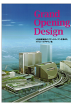 Grand Opening Design