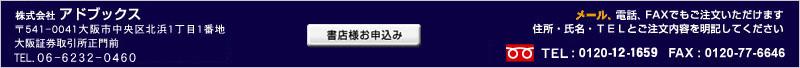 ウ�シーイ�シメ・「・ノ・ヨ・テ・ッ・ケ